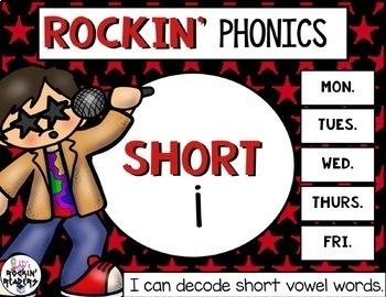 Short i Rockin' Phonics