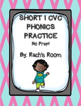 Short i Vowel Practice