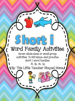 Short i Word Family Activities