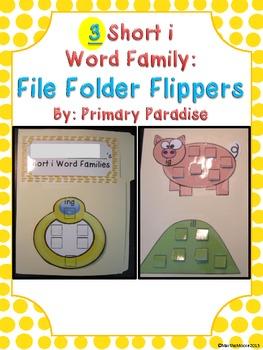 Word Family  Short i: File Folder Flipper Freebie