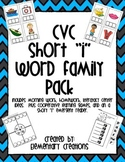 "CVC Short ""i"" Word Family Pack"