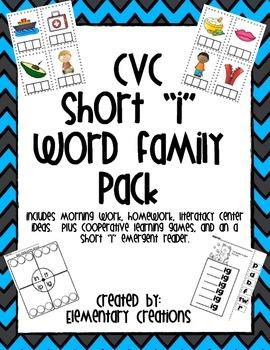 """CVC Short """"i"""" Word Family Pack"""