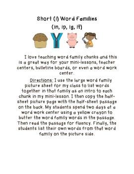 Short i Word Family Pack