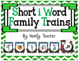 Short i Word Family Trains