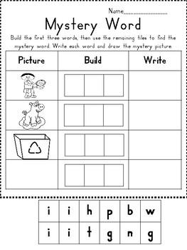 Short i Word Work Worksheets