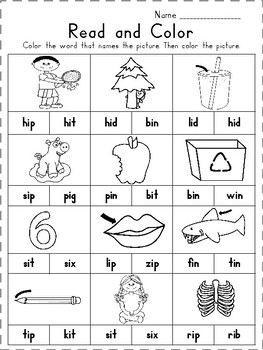 Short i Word Work Worksheets