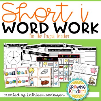 Short i Word Work for the Frugal Teacher