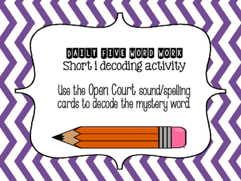 Short i decoding activities using Open Court sound/spelling cards