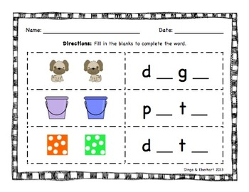 Short o Activity Packet -- (Games, Sight Word Cards, and Printables)