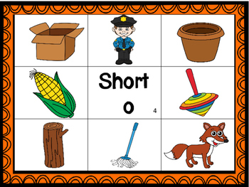 Short o CVC Mat with matching pictures, words and recording sheet!
