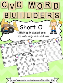 Short o CVC Word Builders