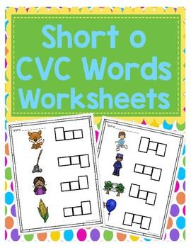 Short o CVC Word Worksheets