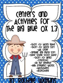 Short /o/ Centers, Activities go with Big Blue Ox Reading Street 1.3