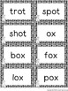 Short o Flashcards and Center Activities