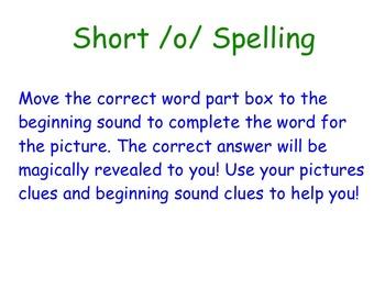 Short /o/ Spelling Smartboard Activity