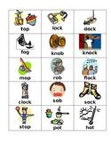 Short o Vowel Cards
