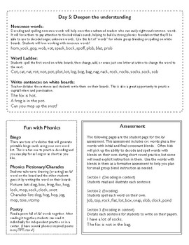 Short o Week-long Lesson Plan and Assessment