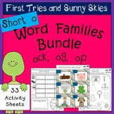 Short O Word Families Worksheets Bundle: ock Family, og Family, op Family