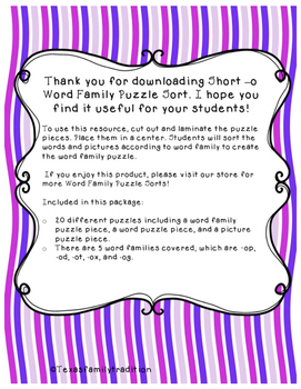 Short -o Word Family Puzzle Sort