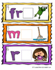 Short -o Word Family Task Cards