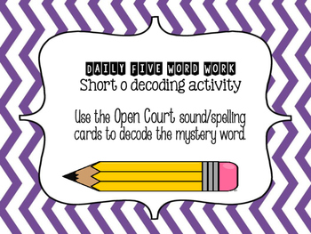 Short o decoding activities using Open Court sound/spelling cards
