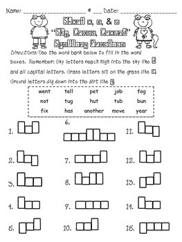 Short o, e, and u Treasures Spelling Letter Boxes