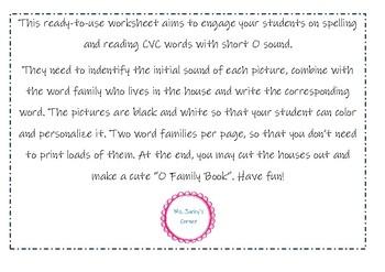 "Short ""o"" sound. Word family house activity."