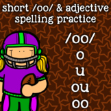 Short /oo/ Spelling - o, u, ou, oo - 2nd Grade - Football - Word Work