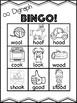 Short oo Vowel Digraph Bingo Freebie! [5 playing cards]