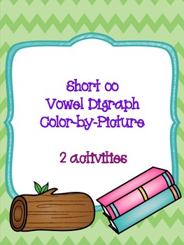 Short oo Vowel Digraph Color-by-Picture