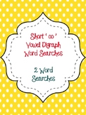 Short oo Vowel Digraph Word Searches!
