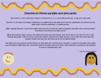 Short story and worksheets 1.1 (short o)