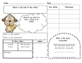 Short story story map, graphic organizer, comprehension aid.