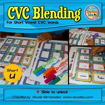 CVC Blending Cards - iSlides {Short u}