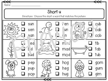 Short u CVC Word Work Activities