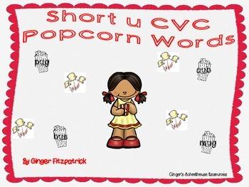 Short u CVC Popcorn Lotto Game