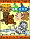 Short vowel u clipart- UB Words Clip art  (8 WORDS- 21 IMAGES)