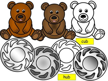 Short vowel u clipart- UB Words Clip art  (8 WORDS- 21 IMAGES)