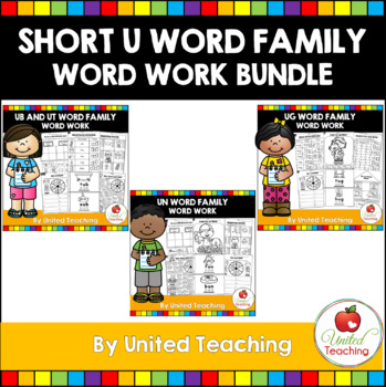 Short u CVC Word Family Packets Bundle