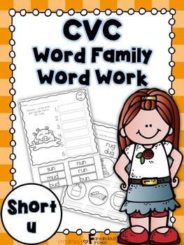 Short u Word Family Word Work