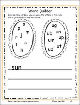 Short u CVC Word Work Activities and Games