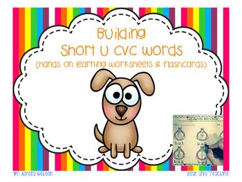 Short u CVC build a word