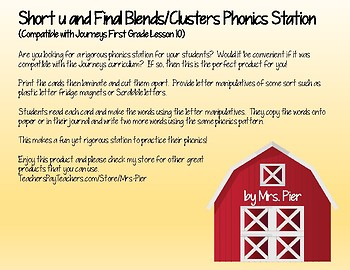 Short u & Final Blends Phonics Station(Compatible w/ Journeys 1st Gr. Lesson 10)