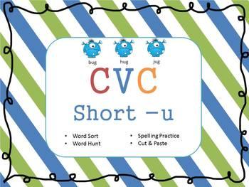 Short -u Practice Sheets
