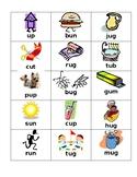 Short u Vowel Cards