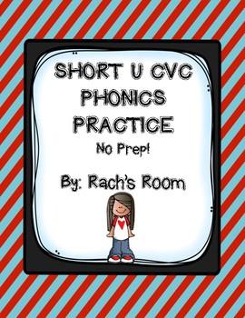 Short u Vowel Practice