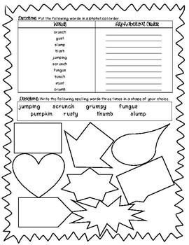 Short u Vowel Spelling Packet