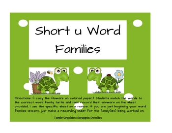 Short u Word Families - Turtle and Flowers