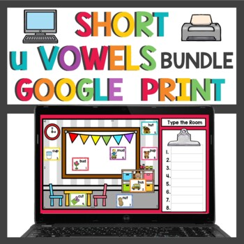 Short u Word Work Bundle