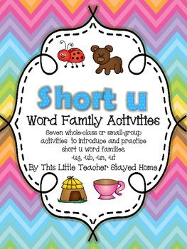 Short u Word Family Activities
